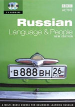 Russian Language and People : Language and People - Bivon Roy