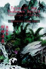 Tales of the Teahouse Retold : Investiture of the Gods - Katherine Liang Chew