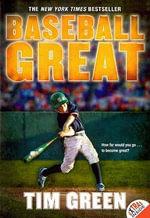 Baseball Great - Tim Green