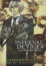 Clockwork Prince : The Infernal Devices Graphic Novel : Book 2 - Cassandra Clare