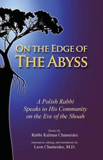 On the Edge of the Abyss : Inspirations from Psalm 37 - Kalman Chameides