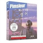 Basic English for Korean Speakers : Learn to Speak and Understand English As a Second Language With Pimsleur Language Programs - PIMSLEUR