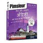 English for Hindi, Q&s :  Learn to Speak and Understand English for Hindi with Pimsleur Language Programs - Pimsleur