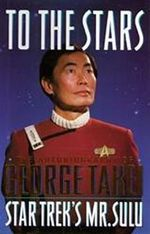 To the Stars : The Autobiography of Star Trek's Mr. Sulu - George Takei