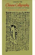 Chinese Calligraphy : An Introduction to Its Aesthetic and Technique - Chiang Yee