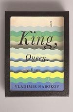 King, Queen, Knave : Vintage International - Vladimir Nabokov