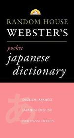 Random House Japanese Dictionary - Tony Geiss