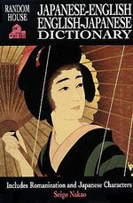 Japanese-English / English-Japanese Dictionary - Seigo Nakao