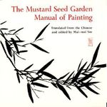The Mustard Seed Garden Manual of Painting : A Facsimile of the 1887-1888 Shanghai Edition - Michael J. Hiscox