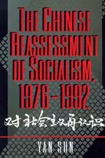 The Chinese Reassessment of Socialism, 1976-1992 : Children of China's Cultural Revolution - Yan Sun