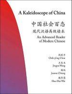 A Kaleidoscope of China : An Advanced Reader of Modern Chinese - Chih-p'ing Chou