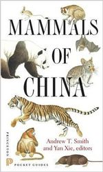Mammals of China : A Walking Guide