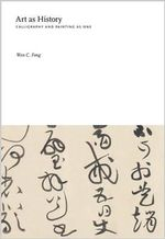 Art as History : Calligraphy and Painting as One - Wen C. Fong