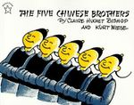 The Five Chinese Brothers : Enhanced Edition with Free CD of Coloring Pages - Claire Huchet Bishop