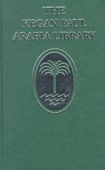 Studies in Islamic Mystic - Reynold A. Nicholson