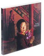 The Path to Buddha : A Tibetan Pilgrimage - Steve McCurry