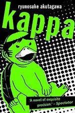 Kappa : Peter Owen Modern Classics - Ryunosuke Akutagawa