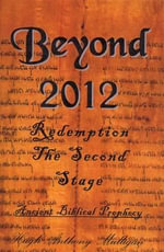 Beyond 2012 - Hugh Anthony Mulligan