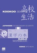 Kookoo Seikatsu Kanji Workbook - Aitchison