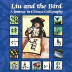 Liu and the Bird : A Journey in Chinese Calligraphy - Catherine Louis
