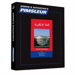 English for Arabic, Comprehensive : Learn to Speak and Understand English for Arabic with Pimsleur Language Programs - Pimsleur