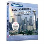 Pimsleur English for Russian Speakers : Learn to Speak and Understand English As a Second Language - Pimsleur Language Programs