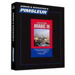 Arabic (Eastern) III, Comprehensive : Learn to Speak and Understand Arabic with Pimsleur Language Programs - Pimsleur