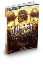 Ultra Street Fighter IV Bible