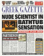Greek Gazette - Paul Dowswell