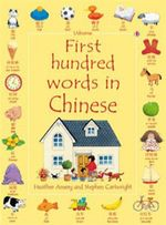 First Hundred Words in Chinese : Perfect Pets - Kirsteen Rogers