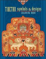 Tibetan Symbols & Designs - Pomegranate Communications Inc