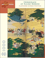 Horserace at Kamo Shrine : Japanese Screen Painting Jigsaw Puzzle - Pomegranate