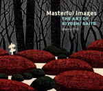 Masterful Images: A218 : The Art of Kiyoshi Saito - Barry Till