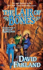 The Lair of Bones : Runelords (Paperback) - David Farland