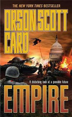 Empire - Orson Scott Card