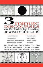 3 Minute Discourses on Kabbalah by Leading Jewish Scholars : How to Use the Talmud - Rabbi Adin Steinsaltz