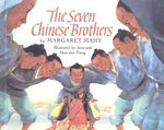 The Seven Chinese Brothers - Margaret Mahy