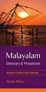 Malayalam Dictionary and Phrasebook - Valsala Menon