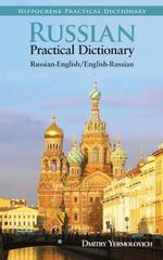 Russian-English/ English-Russian Practical Dictionary - Dmitry Yermolovich