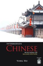 Intermediate Chinese - Yong Ho
