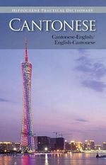 Cantonese-English/English-Cantonese Practical Dictionary - Editors of Hippocrene Books