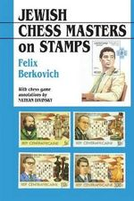Jewish Chess Masters on Stamps - Berkovich