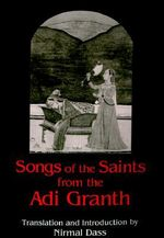 Songs of the Saints from the Adi Granth : Abingdon New Testament Commentaries
