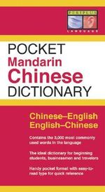 Pocket Mandarin Chinese Dictionary : Periplus Pocket Dictionaries - Philip Yungkin Lee