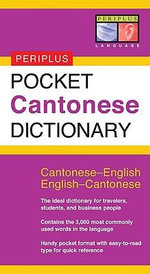 Pocket Cantonese Dictionary : Periplus Pocket Dictionary - Philip Yungkin Lee