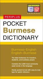 Pocket Burmese Dictionary: Burmese-English English-Burmese :  Burmese-English English-Burmese - Stephen Nolan