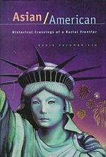 Asian/American : Historical Crossings of Racial Frontier - David Palumbo-Liu