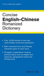 Concise English-Chinese Dictionary, Romanized : Romanized