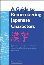 A Guide to Remembering Japanese Characters : Tuttle language library - Kenneth G. Henshall