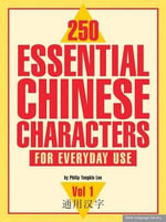 250 Essential Chinese Characters for Everyday Use : v.1 - Philip Yungkin Lee